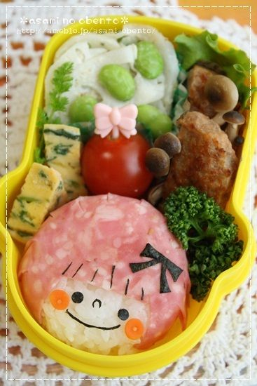 Kawaii Japanese Little Girl Riceball, Kyaraben Bento Lunch