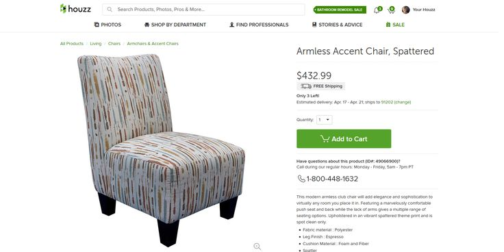 Grafton Home Armless Accent Chair, Spattered - Armchairs And Accent Chairs | Houzz