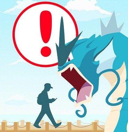 Pokemon Go - Loading