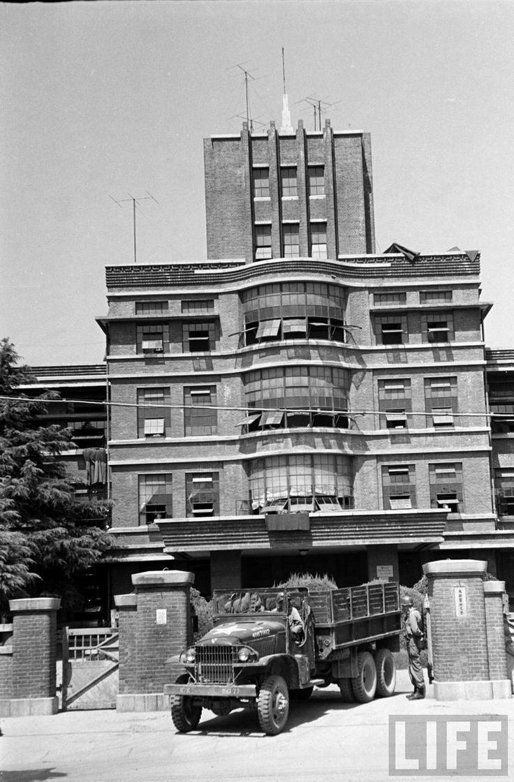 Kyungpook National University  Hospital during the Korean War - 6.25 전쟁시기 경북대학교 병원
