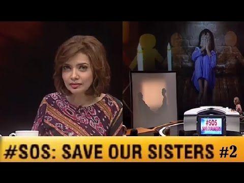 Mata Najwa Terbaru 18 Mei 2015 #SOS Save Our Sister Part 2