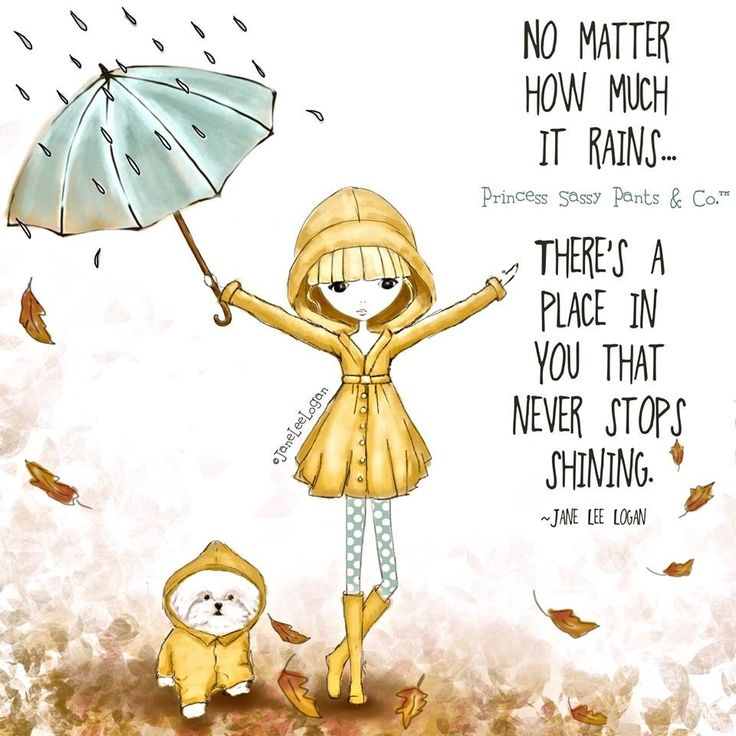 Clip Art Rainy Day Quotes: 1000+ Images About Art/Princess Sassy Pants & Co. On
