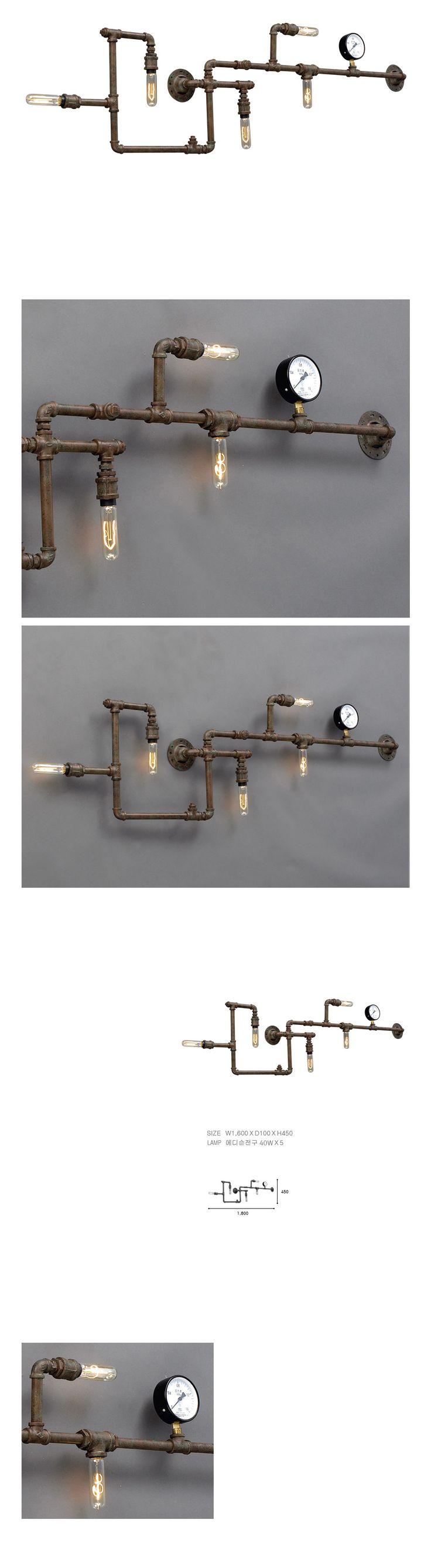 모던/심플 벽등 - [정품]지그재그 파이프 벽등