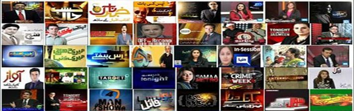 Pakistani Talk Shows – In this present day time, the private channels are engaging on news and current issues. Each and every channel is putting forth lead television shows debating on political and universal issues with the welcomed visitors. SachMedia recordings area brings you Pakistani political Talk shows recordings that are most cherished by the viewers.