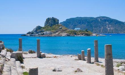 Hotel Ammos à LYON : ✈ Séjour 4* sur l'Ile de Kos en All Inclusive: #LYON En promotion à 569.00€. Hôtel 4* situé sur l'île de Kos,…