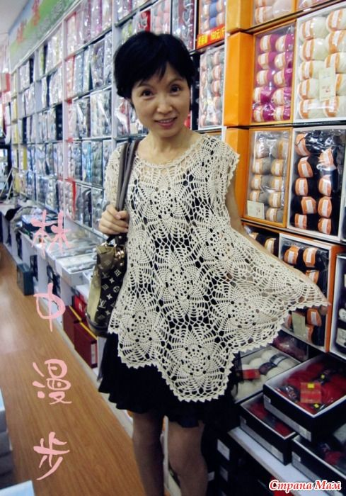 Crochetpedia: Crochet Short Dresses or Long Shirts. This one uses hexagon motifs. The pattern is in Japanese, really just a motif chart and a placement diagram, not much more. Easy peasy.