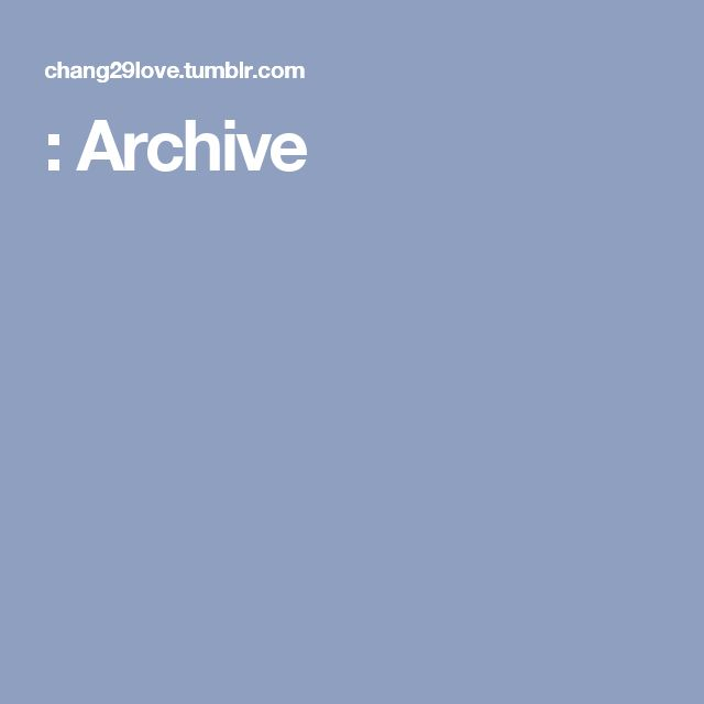 : Archive