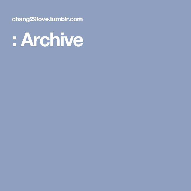 : Archive
