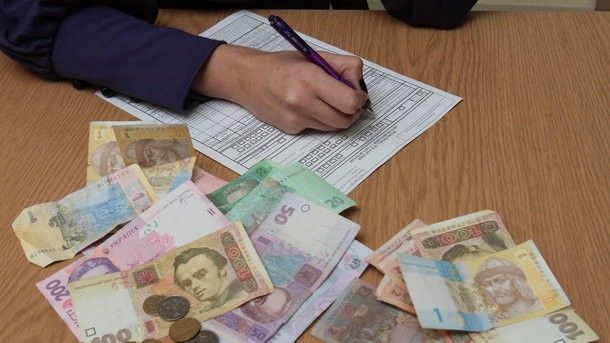 Ukrainians need to manage to pay a tax for the real estate: to whom, when and how many