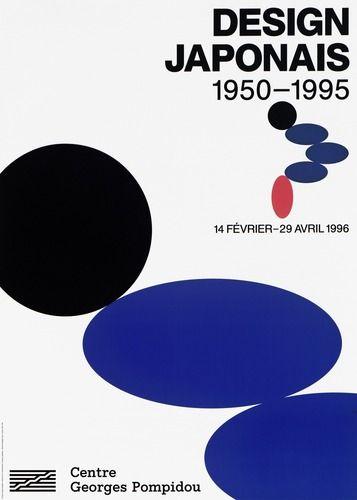 Design japonais, 1950-1995 - Affiche © Centre Pompidou - 1996 - Illustration et conception graphique : Katsumi Komataga - Type : Image - Source : Archives du Centre Pompidou - Production : Centre georges pompidou - Papier /Cd : 50x70 cm _ #Poster #Affiche #GraphicDesign