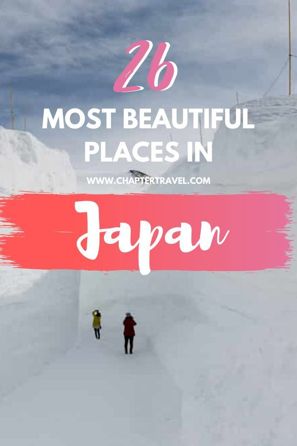 26 Most Beautiful Places In Japan That You Should Include In Your Itinerary With Images Beautiful Places In Japan Japan Travel Japan