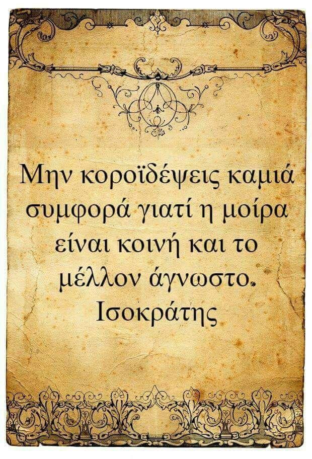 True ☝️
