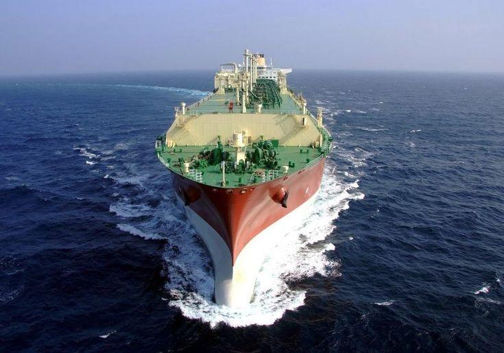 Qatar Q-Flex LNG Carrier Al Ghashamiya - for the time of pinning under boycott