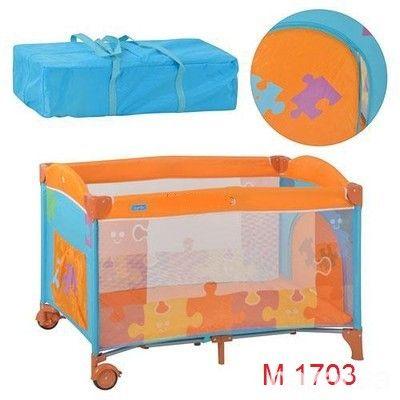 Манеж кровать в наличии - Детская мебель Кривой Рог на Bazar.ua