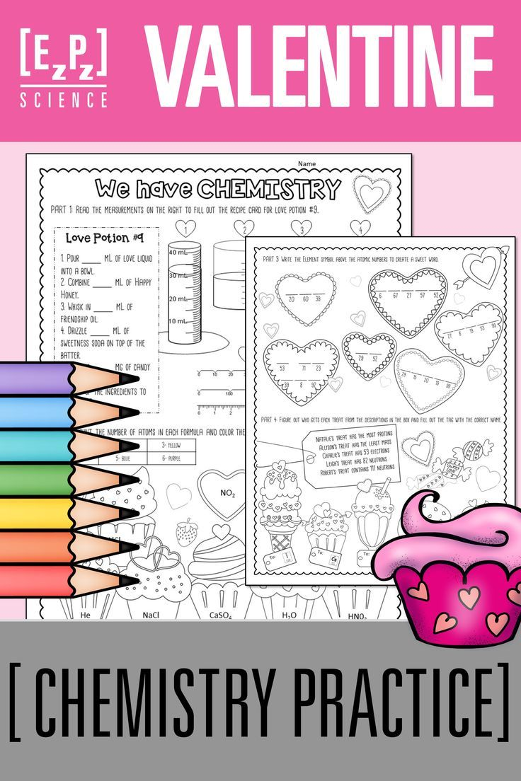 Students Will Enjoy Using Their Knowledge Of The Periodic Table Of Elements And Atoms With This Fun And Engagin Valentine Words Chemistry Sweet Valentine Words