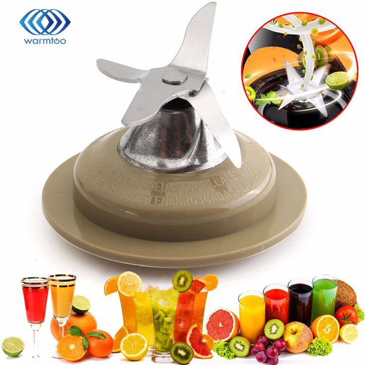 Cheap Blender Parts, Buy Quality Parts For Blenders Directly From China  Parts Blender Suppliers: Newest Blender Parts Plastic+Metal Extractor For  Cross ...