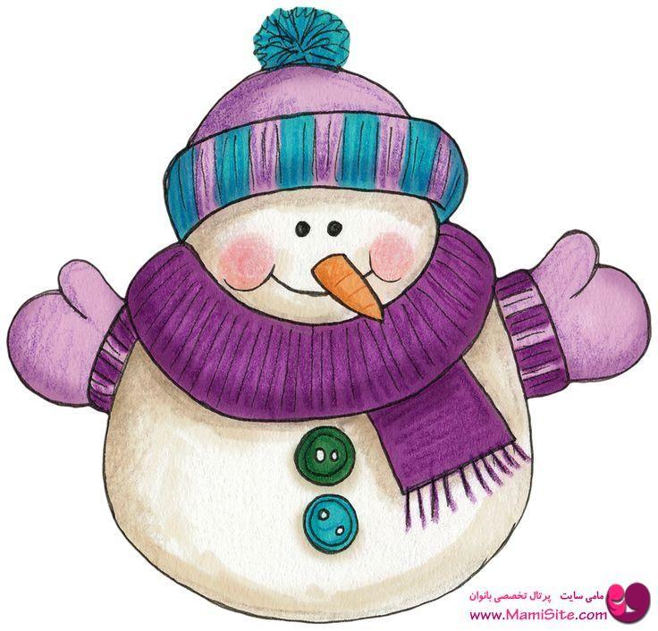 Die besten 17 Bilder zu Snowmen rocks auf Pinterest ...