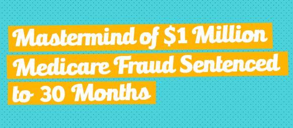 how to become a medicare fraud investigator