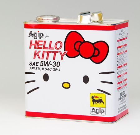 Hello Kitty Motor Oil: Powered by Hello Kitty. This makes me want to change my own oil.