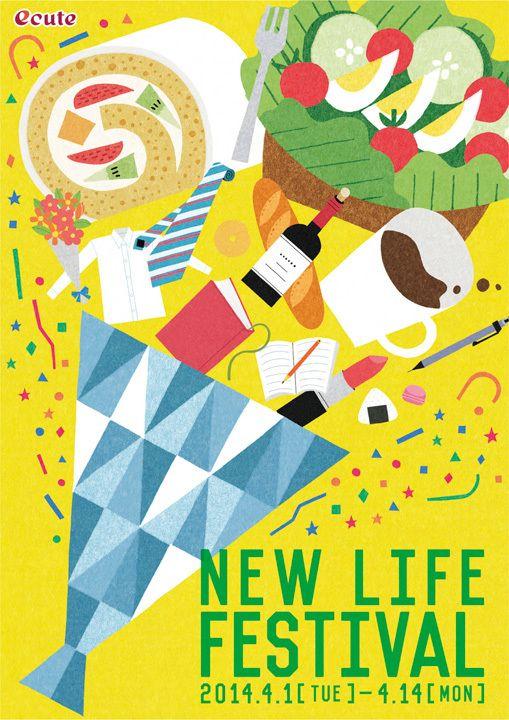 NEW LIFE FESTIVAL on Behance