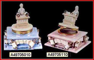 MazalTovPages.com - Judaica Store -