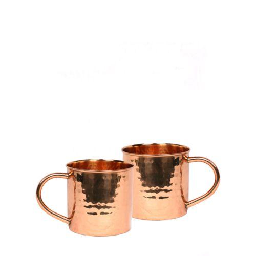 Hammered Copper Mug -Set of 2