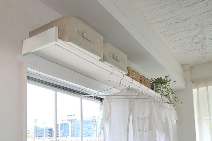 Wally - 室内物干しシェルフ | アルミ階段・エクステリア製品 製造販売 森田アルミ工業                                                                                                                                                                                 もっと見る