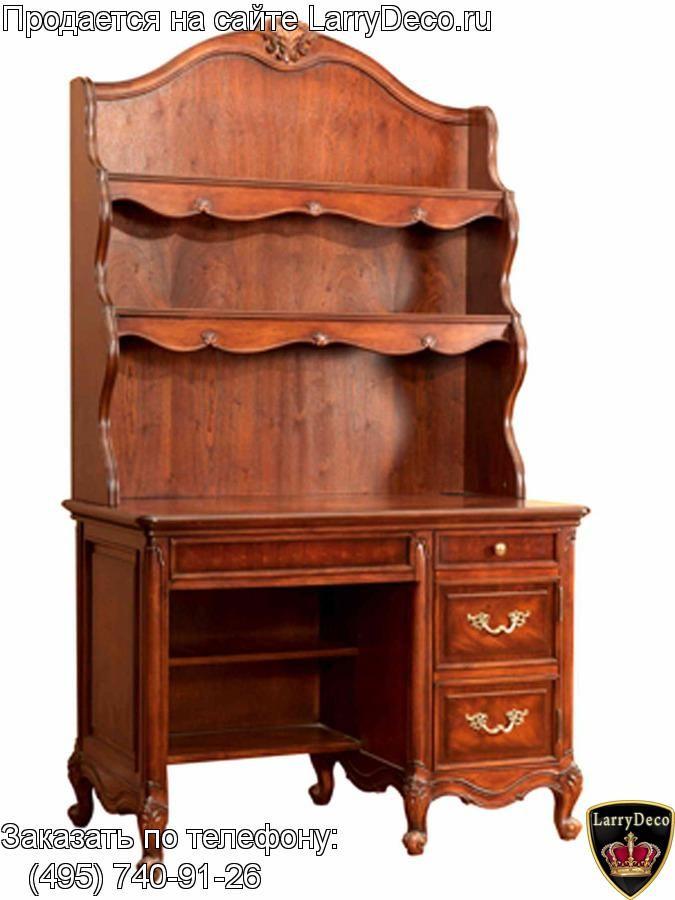 Мебель Италия Письменный стол с надставкой в стиле Прованс выполнен из массива дерева PR 856