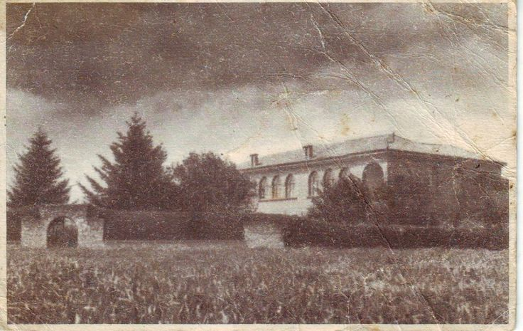 Οικοκυρική Σχολή Τεγέας  Ημερ/νία 16 4 1959 Φωτ. αρχείο Ελένης Γκιαούρη.