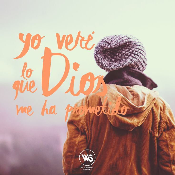 Salmos 33:4  para WTSE