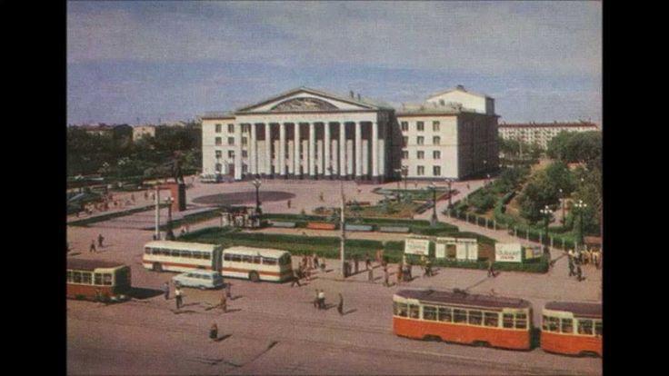 Город Куйбышев 1980-е годы