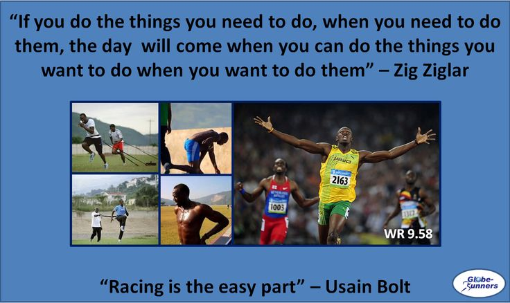 Usain Bolt Quotes - Visit our runners forum at ChiliGuy.com