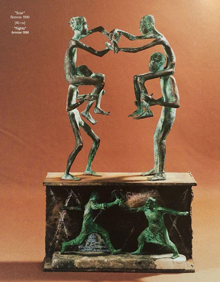 """Дмитрий Тугаринов """" Бои """" бронза  1990  Dmitriy Tugarinov """" Fights"""" bronze 1990"""