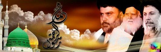 محمد رسول الرحمه