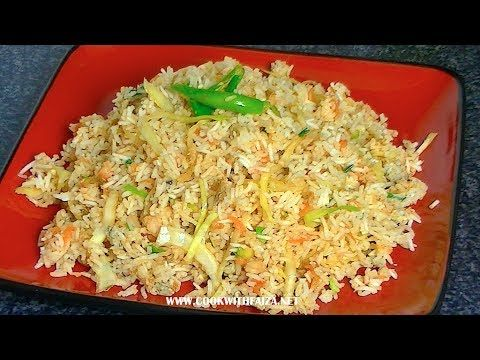SPECIAL CHINESE FRIED RICE *COOK WITH FAIZA*  FOR FULL INGREDIENTS AND WRITTEN RECIPE, GO TO MY WEBSITE LINK BELOW.   JOIN ME ON:   WEBSITE:http://www.cookwithfaiza.net  OFFICIAL YOUTUBE CHANNEL: http://www.youtube.com/user/faizarif786  OFFICIAL g+: https://plus.google.com/u/0/b/100373904304364822330/+faizarif786?rel=author  OFFICIAL FACEBOOK PAGE: https://www.facebook.com/cookwithfaiza786  OFFICIAL DAILYMOTION: http://www.dailymotion.com/CookWithFaiza