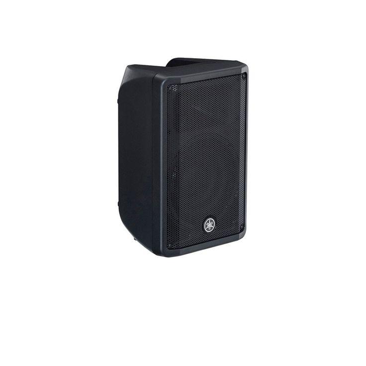 Yamaha DBR15 2-Way Powered Speakers