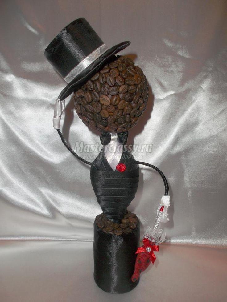 топиарий из кофейных зерен. Джентльмен