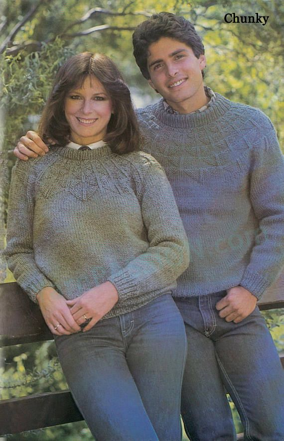 Simply Textured Sizes 32 42ins 81-107cm / 32-42ins knitting pattern can be found at https://www.etsy.com/listing/557012523/simply-textured-sizes-32-42ins-81-107cm