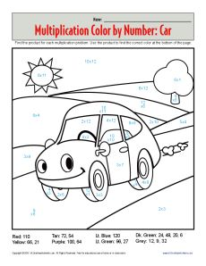 Multiplication Color By Number Car Practice Math Worksheets