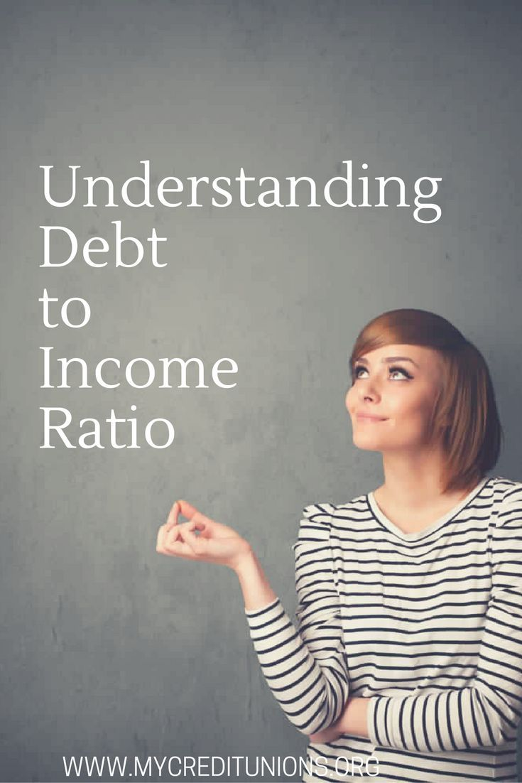 Below are several steps to help you keep your Debt to Income Ratio in balance. Here are several steps to help eliminate Credit Card Debt: - Pay Off the Highest Interest Rate Card First - Don�t Use Your Cards, and if you must pay them off monthly - Get Org