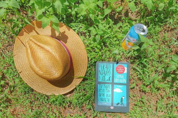 10 + 1 ταξιδιάρικα βιβλία για τις διακοπές! Κάντε click στην εικόνα για να τα ανακαλύψετε!