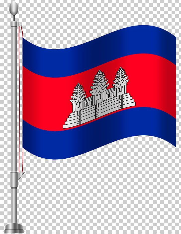 Flag Of Cambodia Flag Of Paraguay Png Clip Art Flag Flag Of Australia Flag Of Cambodia Flag Of Canada Cambodia Flag Paraguay Flag Flag