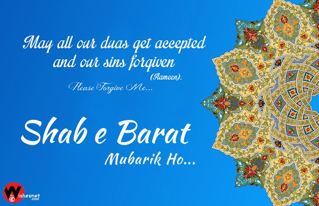 Shab e barat 2017 islamic pictures with quotes, Shab e meraj quotes in english, Shab e barat islamic images, Islamic pictures about Shab e barat, Ideas about shab e barat, Shab e meraj quotes and messages, Shab e meraj text messages with images, Islamic pictures about shab e barat, Shab e barat images and quotes, Collection of images about Shab e barat, Shab e barat quotes and images for facebook, Shab e barat 2017 quotes, Quotes about shab e barat for facebook, Hadees about Shab e barat…