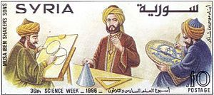 """House of Wisdom -   Banu Musa brothers.  Mohammad Musa and his brothers Ahmad and Hasan (collectively known as the """"Banu Musa brothers"""") were also remarkable engineers. They are authors of the renowned Book of Ingenious Devices, which describes about one hundred devices and how to use them. Among these was """"The Instrument that Plays by Itself"""", the earliest example of a programmable machine."""