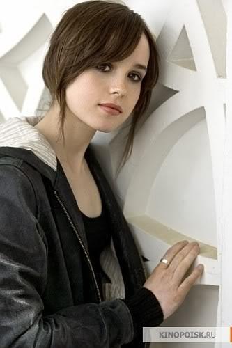 Ellen Paige