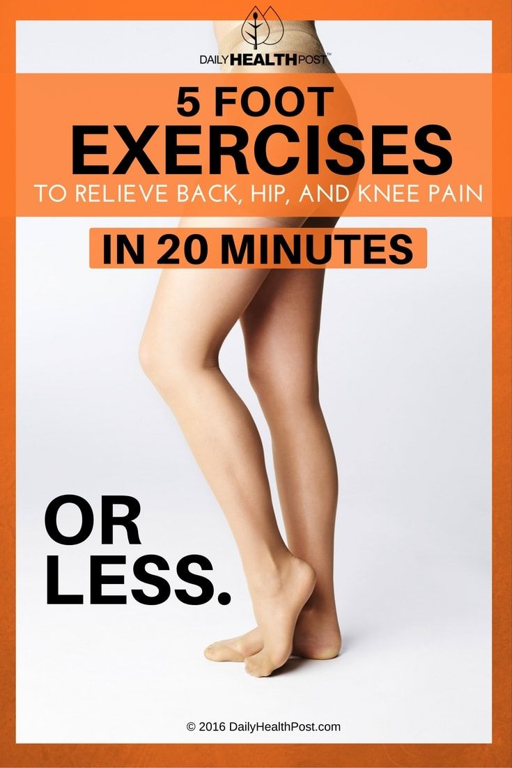 Stretching your feet properly every morning (and again before long walks or exercise) can greatly reduce any pain you may be feeling elsewhere in your body.