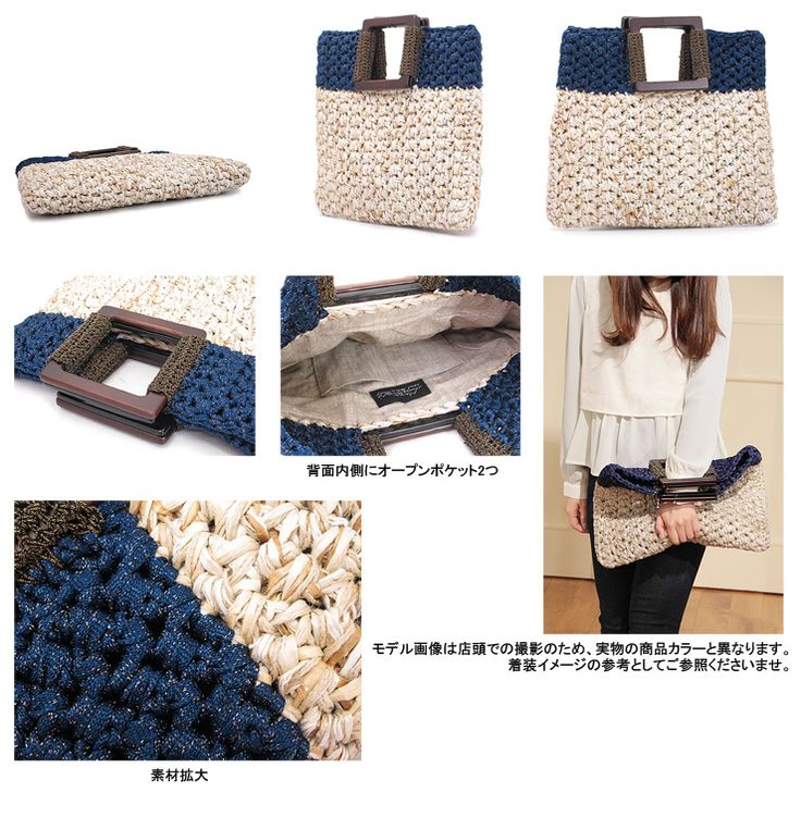 Crochet Easter Bag Pattern : 1030 best images about Carteras y bolsos tejidos on ...