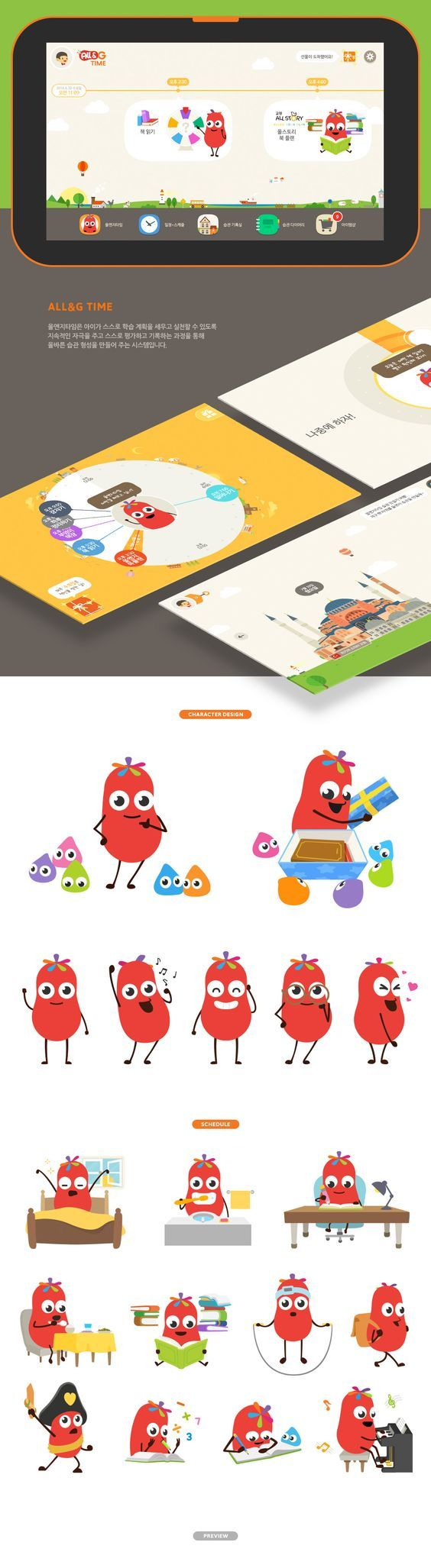 Character Design Appeal : Best game design images on pinterest