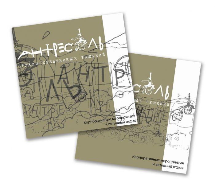 Моушн дизайн книги