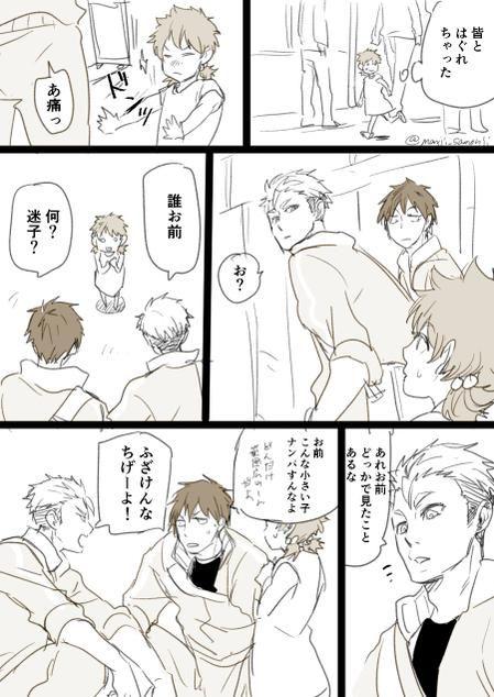 Haikyuu!!: Natsu, Terushima and Bobata